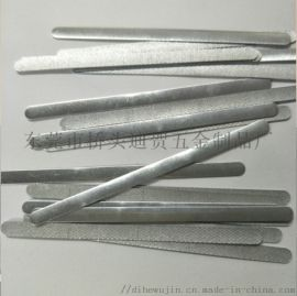 定制   口罩鼻梁骨铝条工厂生产   口罩鼻梁骨铝条