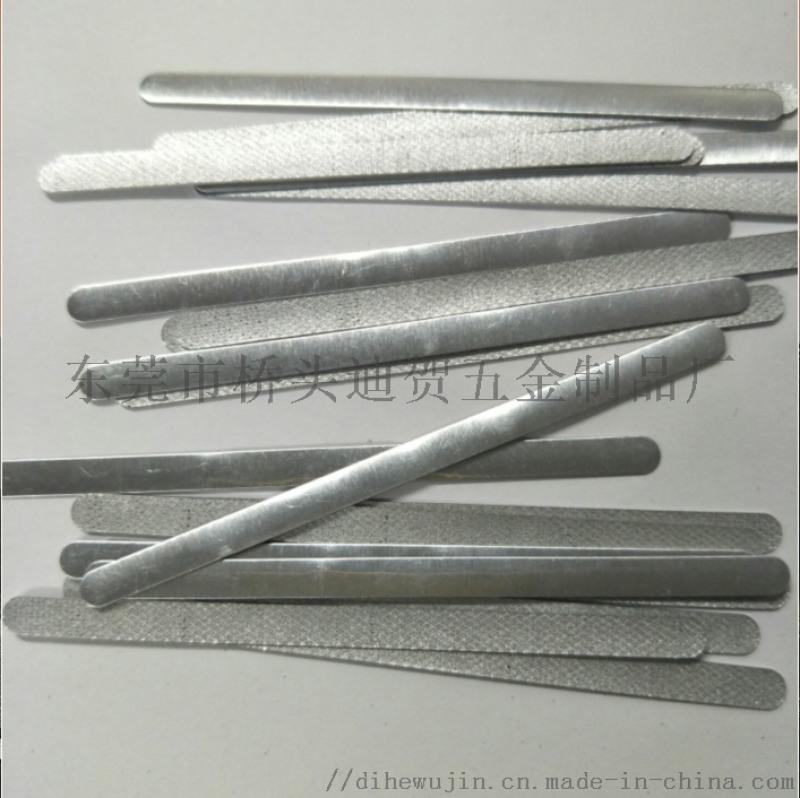 定製   口罩鼻樑骨鋁條工廠生產   口罩鼻樑骨鋁條