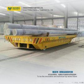 10t无轨电瓶平板车帕菲特定制搬运钢管轨道平移车