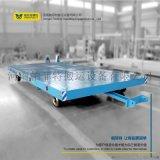 定制平板拖车80t平板拖挂车配合叉车牵引平板小车