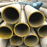 惠州不鏽鋼工業管,無縫304不鏽鋼工業管
