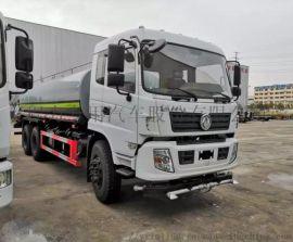 东风国六20吨绿化喷洒车