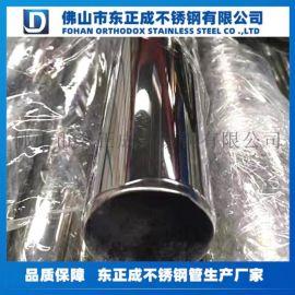 深圳亚光不锈钢焊管,光面不锈钢焊管