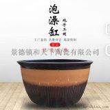 陶瓷泡澡大缸温泉洗浴黑色浴缸