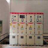 10KV成套高壓開關櫃 KYN28開關櫃要素