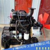 進口康明斯B3.3-C80挖機發動機總成