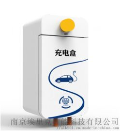 南京汽车充电桩生产 埃里克汽车充电盒销售