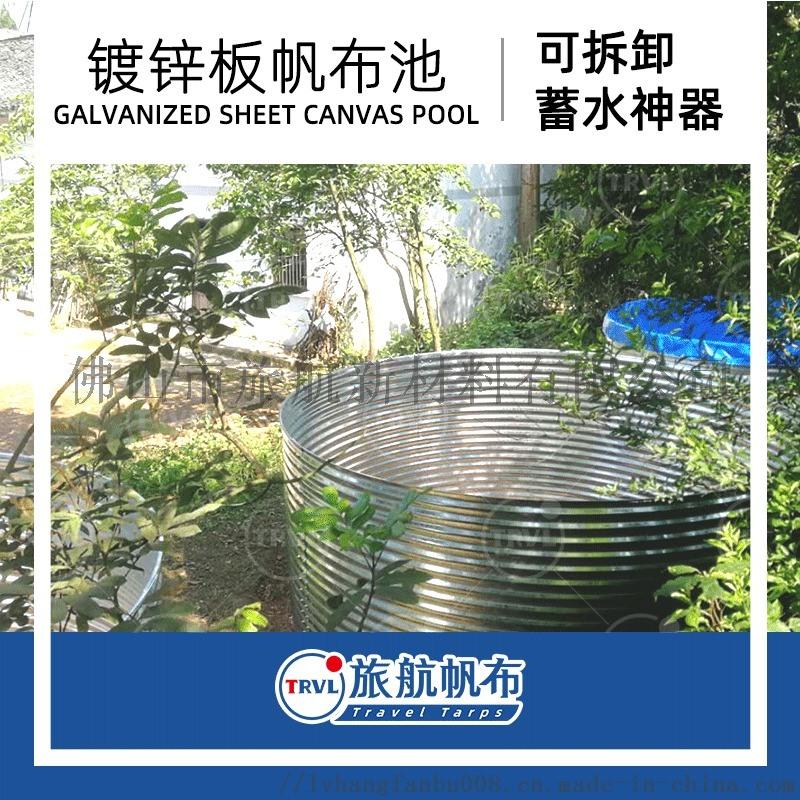 铁仓养殖帆布水池 高密度防渗水铁桶养鱼帆布水池加工