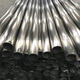 拉丝不锈钢圆通,拉丝面不锈钢空心管