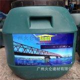 耐博仕fyt-1桥面防水涂料施工