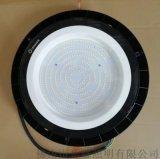 朗德萬斯鉑弘200WLED工礦燈6500K白光