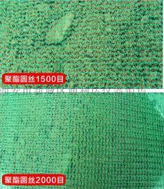 西安有 工地覆蓋網蓋土網綠網防塵網