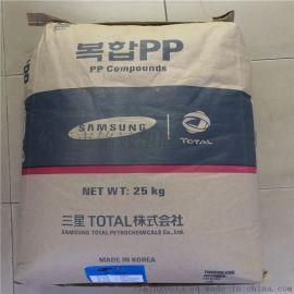 防火阻燃耐高温 聚丙烯PP FB51