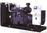 柴油发电机组300KW上柴柴油发电机组