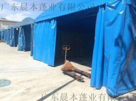 佛山顺德安装工厂电动式雨棚布大型活动帐篷户外广告展览棚