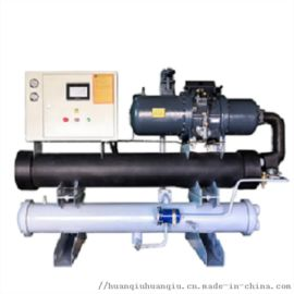 生产螺杆式冷水机组-山东螺杆冷冻机厂家-螺杆制冷机