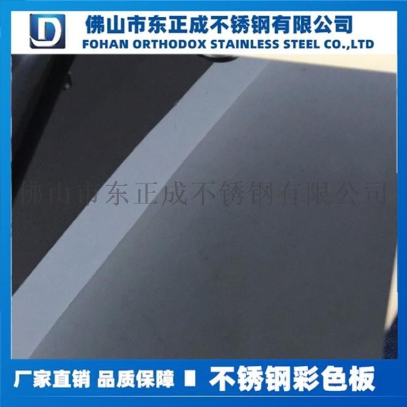 佛山不鏽鋼黑鈦板,不鏽鋼鈦金板