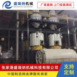 干粉高速混合机  pvc高速混合机