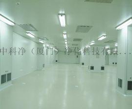 江西省实验室恒温恒湿系统实验室装修净化工程