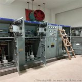 10kV高压真空接触器自动分组投切电容补偿柜