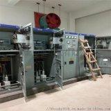 10kV高壓真空接觸器自動分組投切電容補償櫃