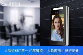 人脸识别门禁机 快速通行 刷脸考勤 对接各种闸机