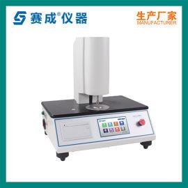 食品保鮮膜接觸式薄膜厚度測厚儀