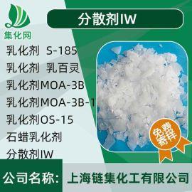 分散剂IW 脂肪醇与环氧**缩合物