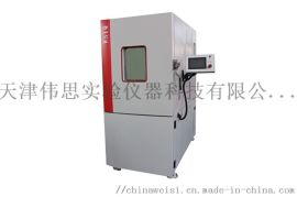 东莞气体腐蚀试验箱,混合气体腐蚀试验箱伟思仪器