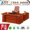 海邦家具2076款办公桌 环保油漆实木贴面办公桌