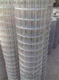 永坤荷兰网波浪护栏网涂塑焊接网小区围栏网养殖网