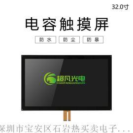 触摸一体机电容屏触摸显示器工业触摸手写屏厂家可定制