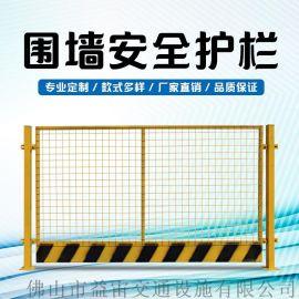 顺天下隔离基坑护栏网建筑工地围栏工程施