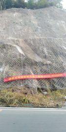 主动防护网 型号 边坡防护网型号