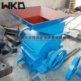 小型錘式打砂機 煤炭爐渣打砂機 可移動打砂機