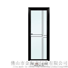 佛山洗手间门厂批发爱林堡铝合金平开门工程定制