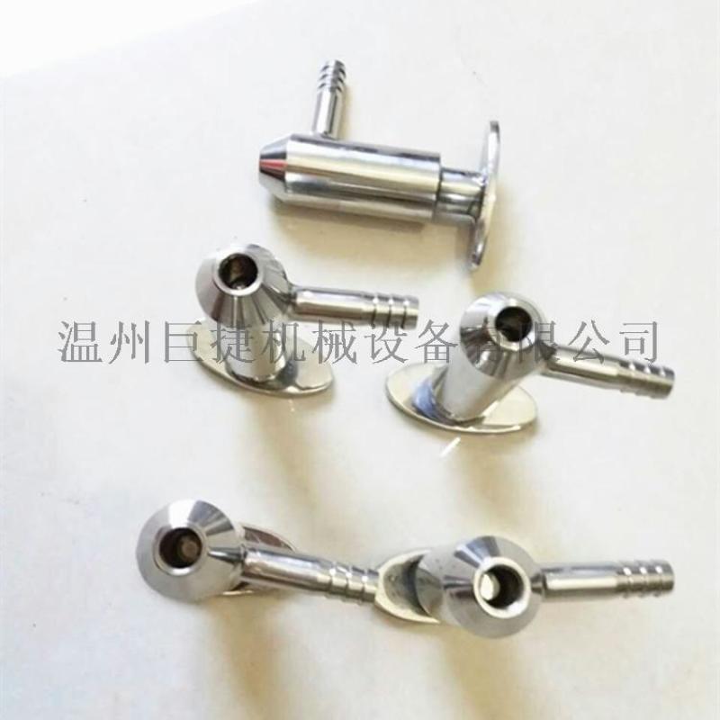 定制各种卫生级焊接式 螺纹式 快装式 取样阀