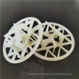 新产品PVDF雪花环DN63聚偏 乙烯雪花环填料