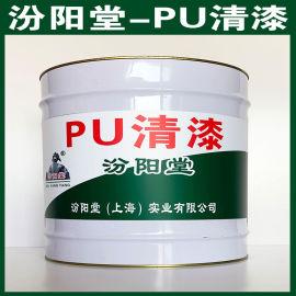 PU清漆、良好的防水性、PU清漆材料、工期短