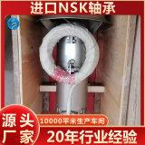 潜水搅拌机 QJB潜水搅拌机 进口NSK轴承 兰江