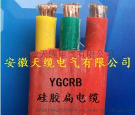 6-10KV高压扁平电缆/YGKFB