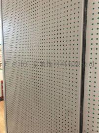 背景墙装金属装饰铝单板/冲孔铝单板天花