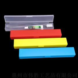 伟胜长条形磨砂牙刷盒便携式牙刷盒旅行洗漱牙刷收纳盒