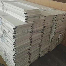 白色喷涂300面宽加油站吊顶防风铝条扣厂家