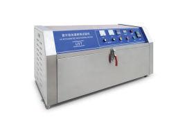 紫外线老化试验箱 灯管寿命1800-2500小时