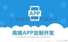 紅包拓客系統軟件APP定制開發