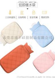 定制硅胶热水袋 可加热注水便携暖手宝 硅胶暖手袋