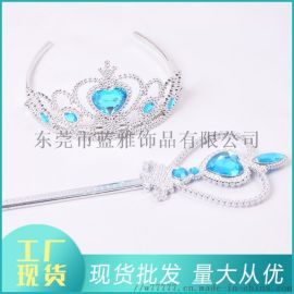 颜天乐冰雪奇缘发箍爱莎公主皇冠魔法棒假发辫子