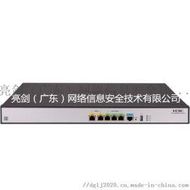 H3C路由器MSR830 广东H3C代理商亮剑网络