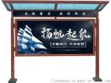 村委表彰宣傳廣告牌/三連體宣傳欄框架使用
